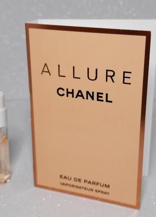 Chanel allure парфюмированная вода