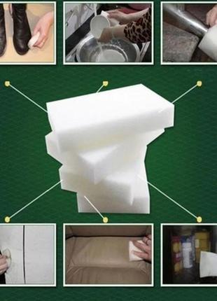 Меламиновая губка magic effect комплект из 5 штук