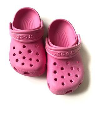 Дитячі crocs/детские фирменные crocs