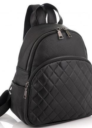 Рюкзак женский кожаный стильный красивый городской натуральная кожа