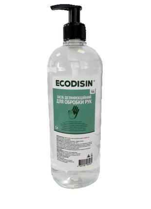 Антисептик для рук ecodisin (3 единицы по 1л в прозрачной бутылке)