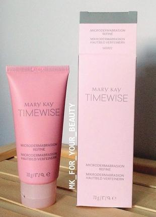 Скраб для глубокого очищения кожи timewise mary kay