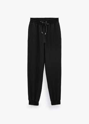 Спортивные брюки zara
