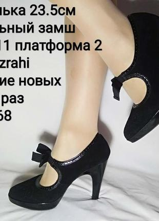 🍁🍃брендовые туфли  дешево🍃🍁