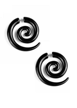 Крутые серьги в стиле рок сережки 2шт спираль завитушки спираль