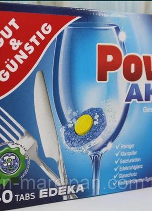 Таблетки для посудомоечной машины посудомийки g&g power