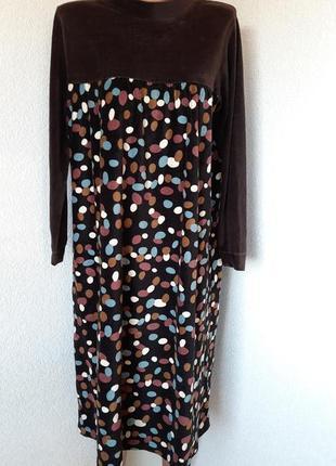 Платье для дома велюр