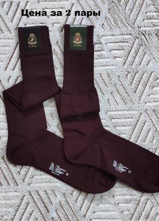 Цена за 2 пары мужские шерстяные гольфы темно-вишневого цвета 43-44р