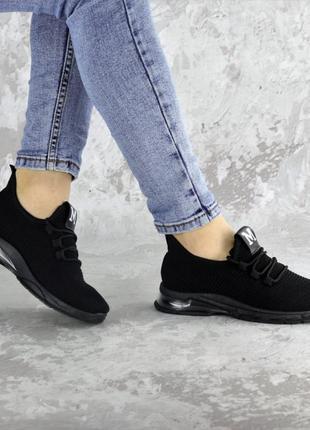 Удобные кроссовки на весну