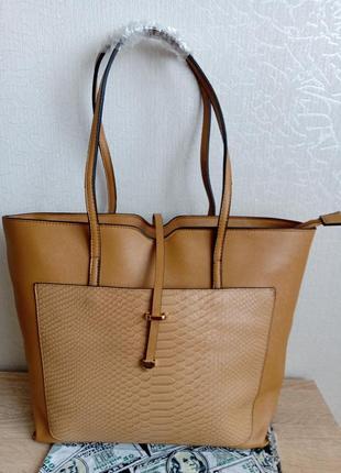 Новая сумка-шопер