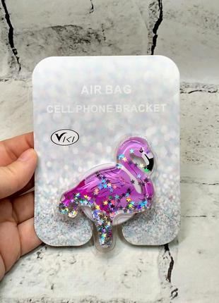 Попсокет держатель для телефона жидкие блестки glitter, фламинго