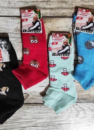 Носки тёплые зимние махровые шкарпетки женские короткие 38-40 короткие -махра