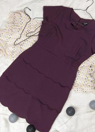 Платье simply be