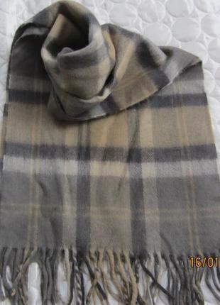 Кашеміровий шарф