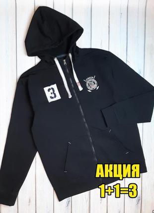 💥1+1=3 идеальная черная мужская кофта худи на молнии на флисе vinson, размер 48 - 50