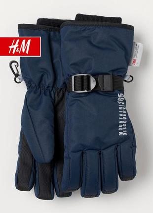 Лыжные краги перчатки h&m  158 64 170