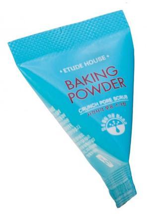 Скраб для лица baking powder