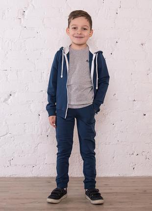 Детский синий спортивный костюм для мальчика