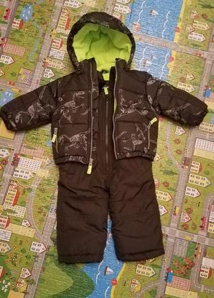 Крутая демисезонная куртка и комбинезон