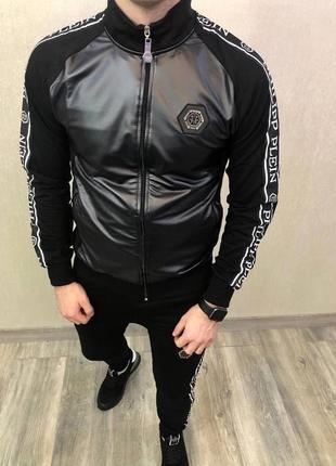 Мужской спортивный костюм с кожаными вставками philipp plein