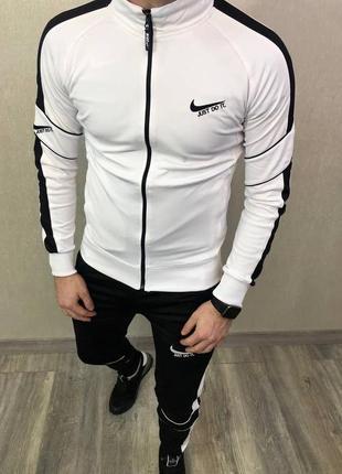 Мужской спортивный трикотажный костюм олимпийка и штаны nike