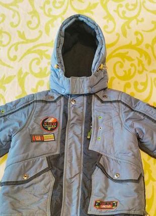 Куртка кіко зима