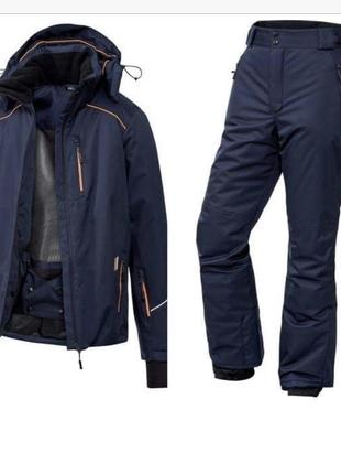 Лыжный комбинезон комплект костюм
