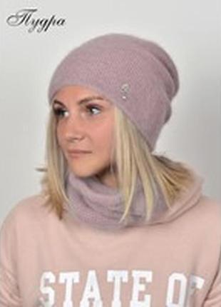 Женская зимняя шапка из ангоры.