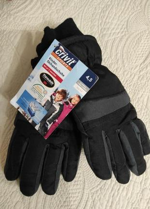 Теплі, нпромокаючі,не продуваються рукавиці crivit  розмір 4.5