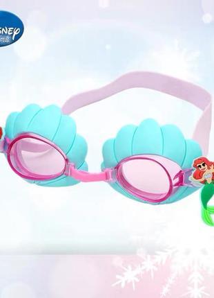 Детский очки для плавания для бассейна disney русалочка ариель