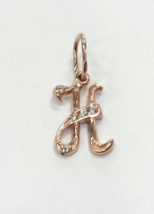 Золотой кулон буква н с вставками из фианитов