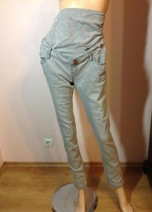 Серые зауженные джинсы для беременных/30/brend prenatal