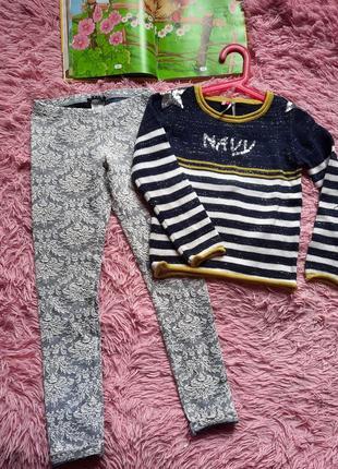 Комплект одежды orchestra на 6-7 лет