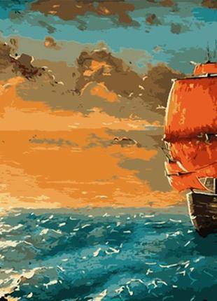 Картина по номерам 40*50 «алые паруса» море