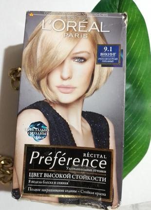 Краска для волос preference 9.1 викинг очень светло-русый пепельный