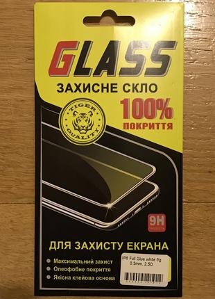 Захисне скло, защитное стекло