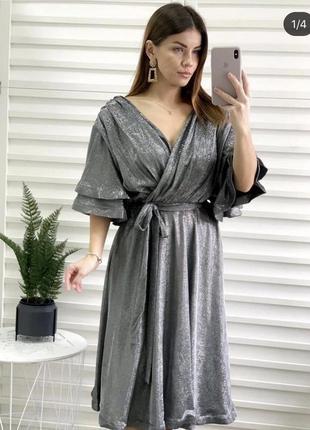 Шикарное блестящее праздничное нарядное вечернее платье