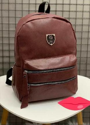 Новый вместительный рюкзак!