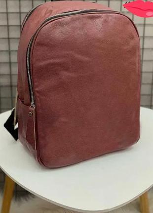 Новый вместительный рюкзак на 1 отделение!