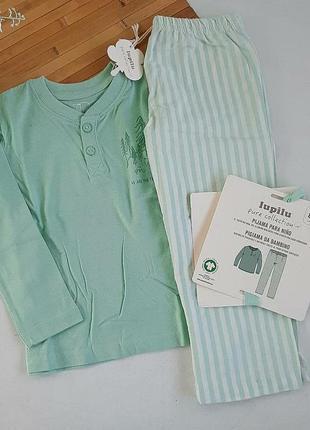 Цветная пижама