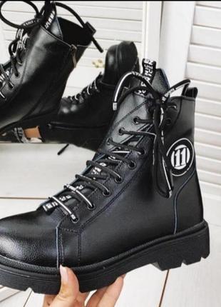Ботинки зимние кожаные 🔥🔥🔥❄❄❄💥💥💥