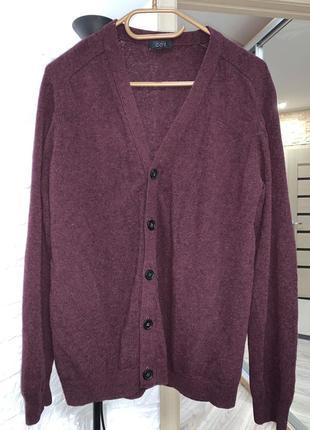 Кардиган свитер мужской шерстяной на пуговицах с латками на локтях