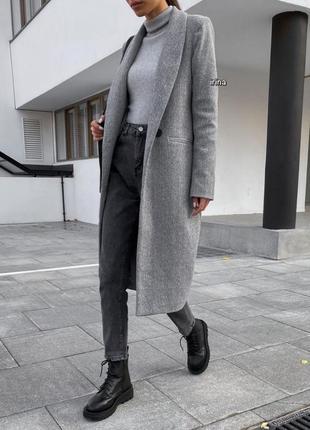 Удлинённое пальто 💗