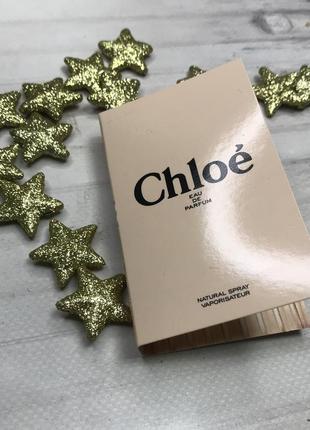 Пробник парфюмированная вода chloe eau de parfum