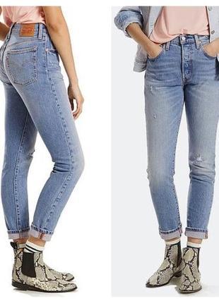 Оригинальные джинсы levi`s 501s с высокой посадкой
