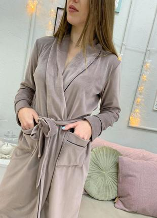 Плюшевий халат, велюровий халат для дому