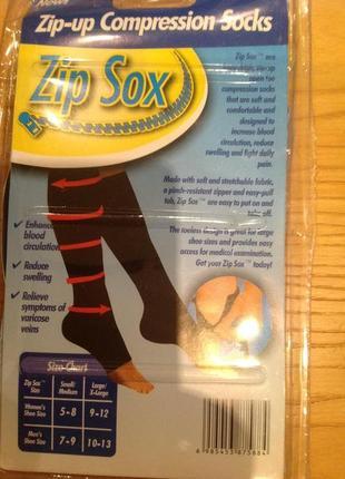 Компрессионные гольфы на молнии zip sox (зип сокс), размер l/xl