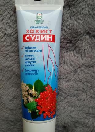 Крем бальзам (защита сосудов) 75 гр.