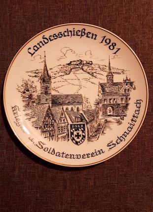 Тарелка большая  для декора(посуда) 1981
