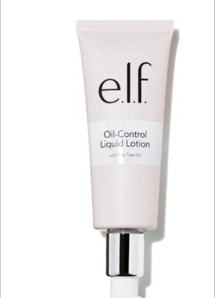 E.l.f. oil control liquid lotion. оригинал из америки